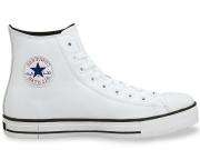 エヴォ ブーツ CE HI ホワイト