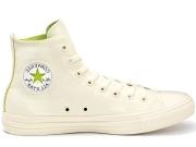 コスモインホワイト HI ホワイト/グリーン
