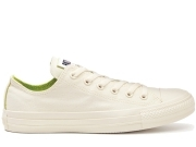 コスモインホワイト OX ホワイト/グリーン